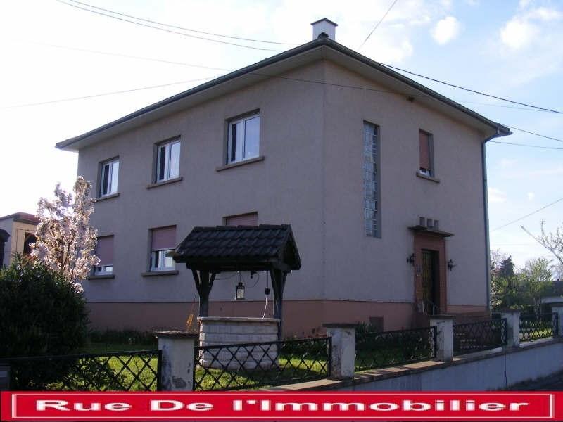 Sale house / villa Gundershoffen 197000€ - Picture 4