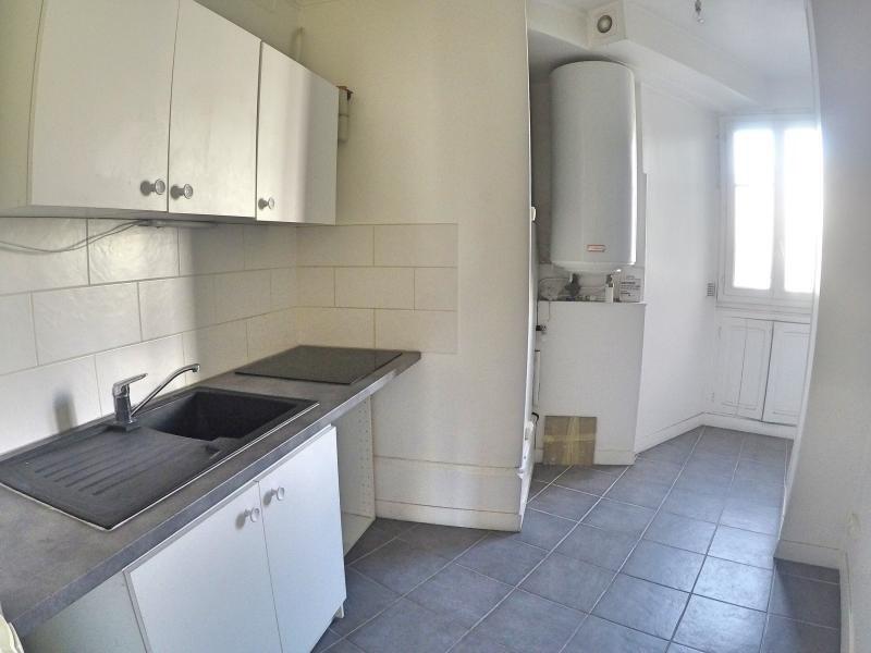 Sale apartment St ouen 530000€ - Picture 4
