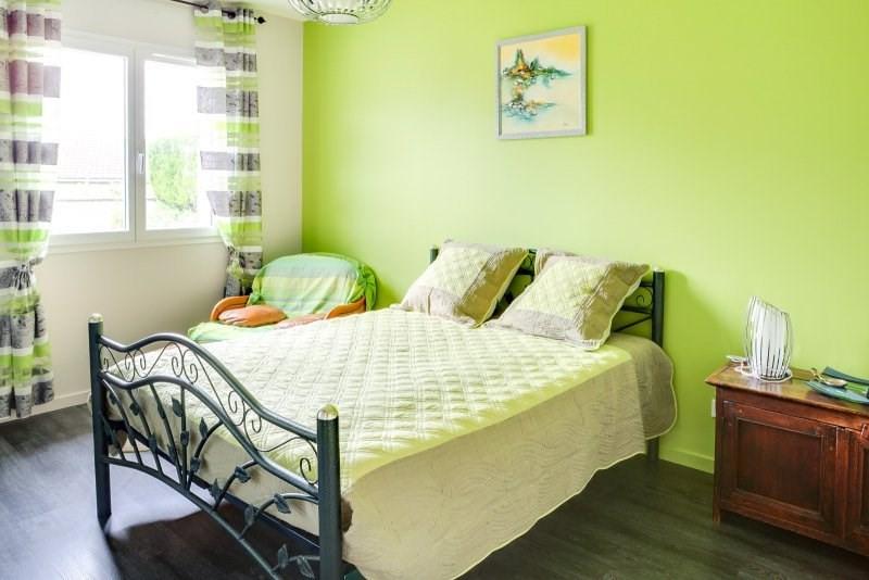 Verkoop  huis Ste sigolene 259000€ - Foto 8