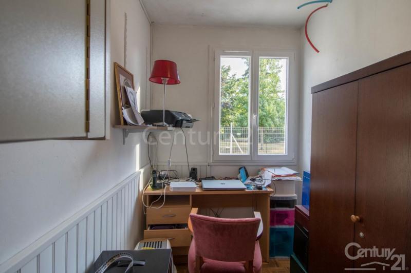 Vente maison / villa Plaisance du touch 223000€ - Photo 6