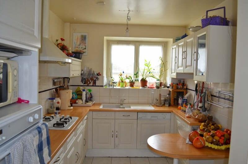 Venta  casa Alençon 178500€ - Fotografía 2