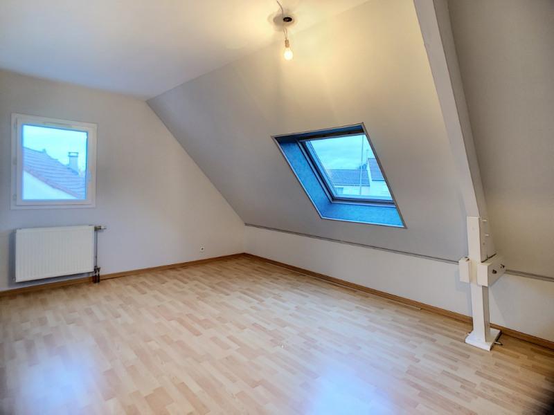 Vente maison / villa Montlucon 200000€ - Photo 13