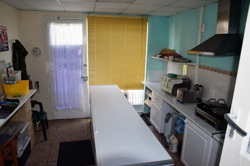 Vente maison / villa Mezieres sur issoire 35000€ - Photo 3