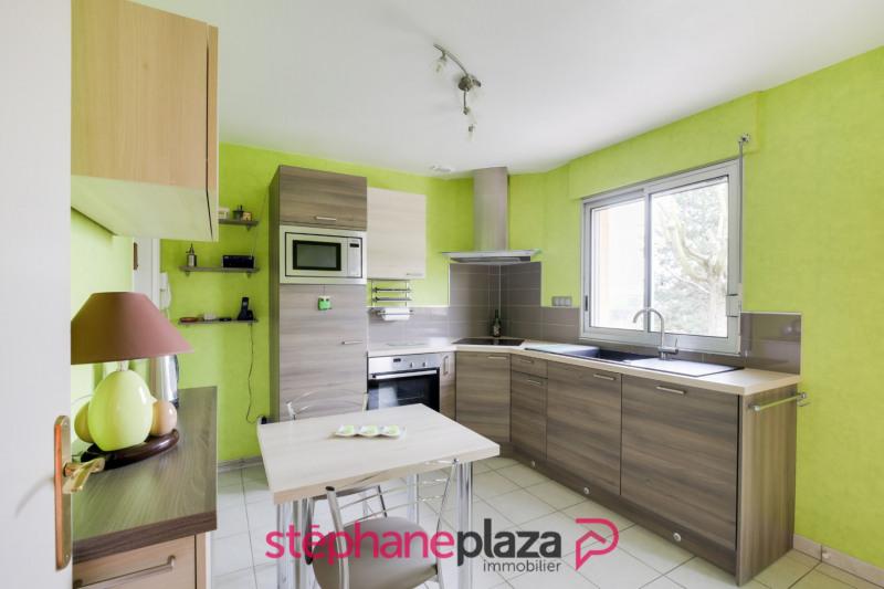 Vente maison / villa Vienne 247000€ - Photo 3