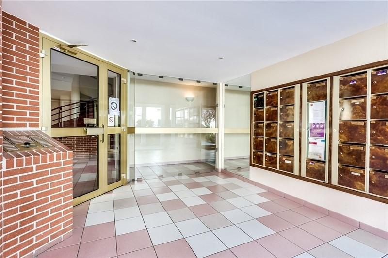 Produit d'investissement appartement Toulouse 74000€ - Photo 1