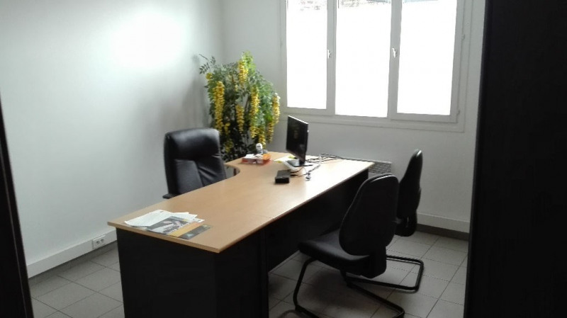 Location local commercial Arques 1 002€ HC - Photo 3
