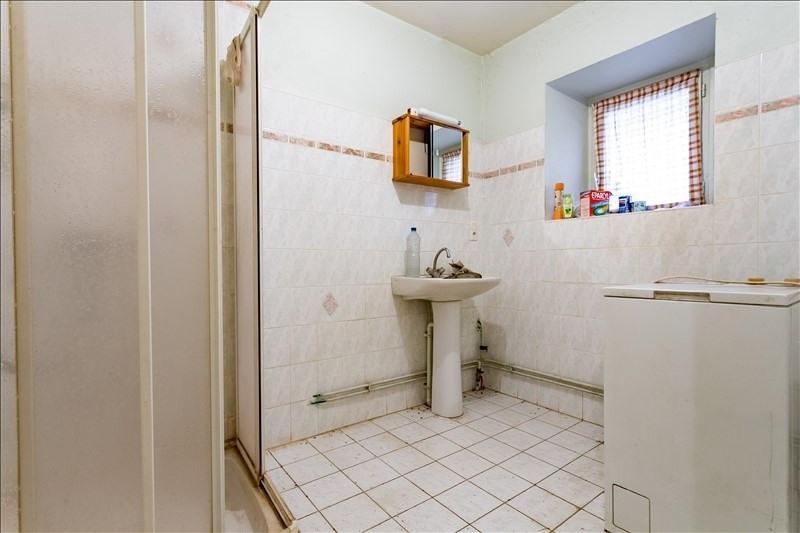 Vente maison / villa Rioz 59000€ - Photo 4