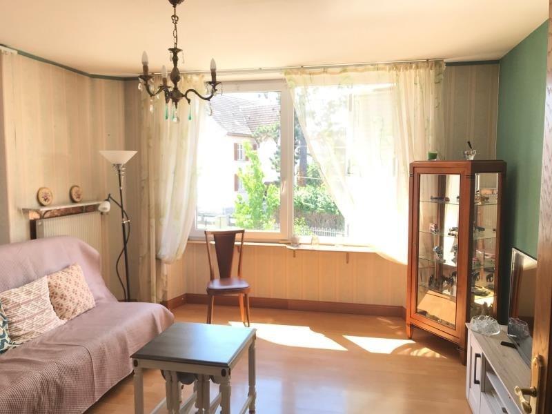 Vente maison / villa Valentigney 221000€ - Photo 7