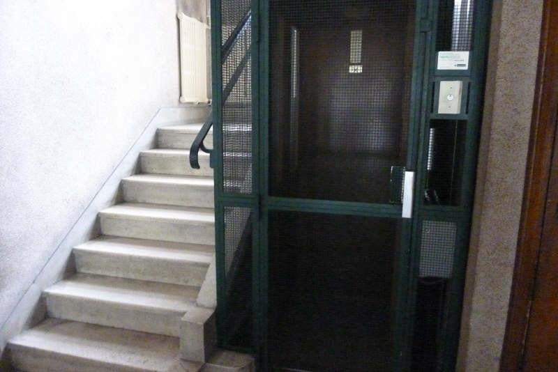 Vente appartement Caen 315000€ - Photo 8