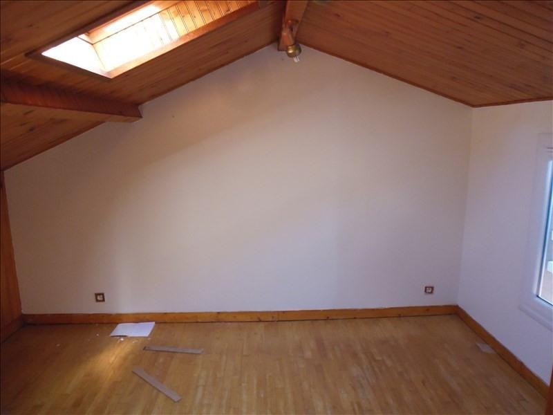 Vente maison / villa Poitiers 183750€ -  6