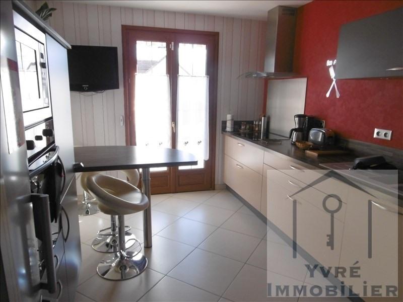 Vente maison / villa Yvre l'eveque 262500€ - Photo 10