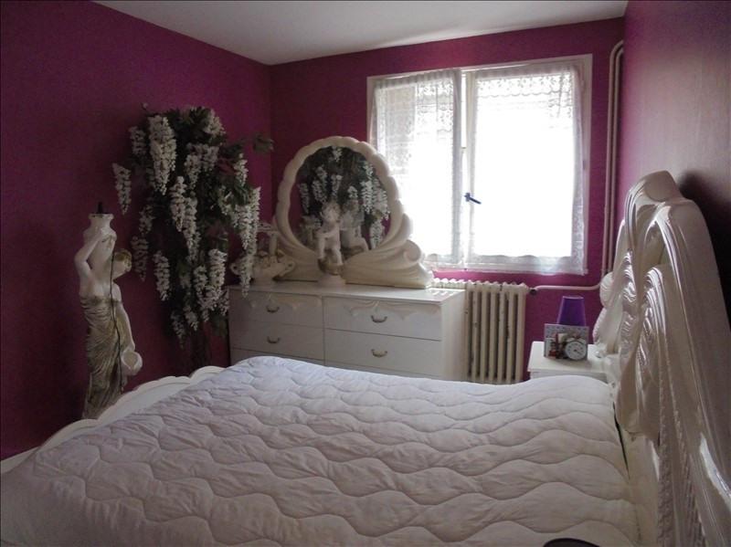 Vente appartement Moulins 60000€ - Photo 3