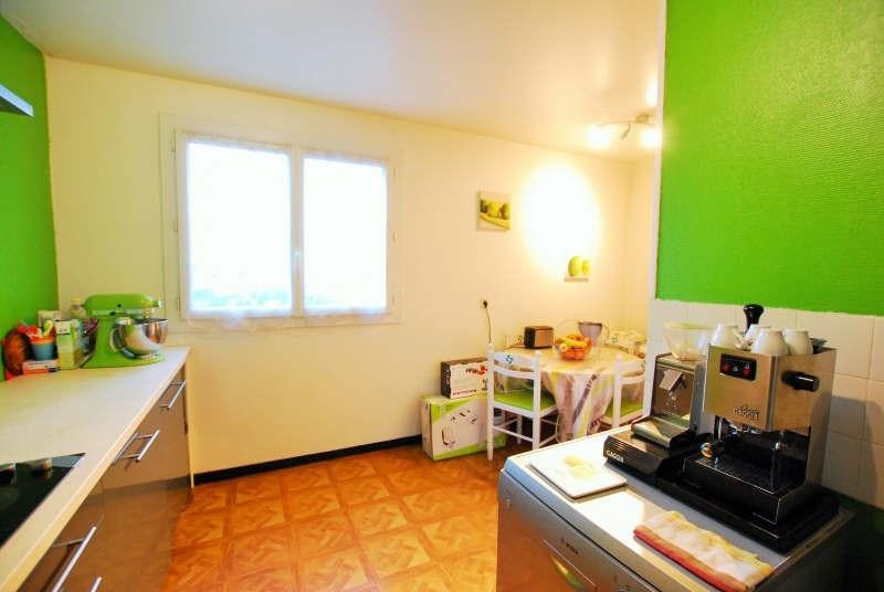 Vendita appartamento Bezons 209000€ - Fotografia 5