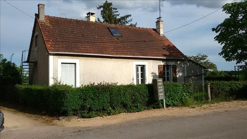 Sale house / villa Theneuille 69000€ - Picture 1