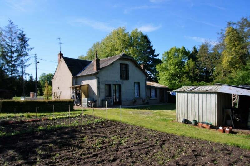 Vente maison / villa La chapelle d angillon 56000€ - Photo 3