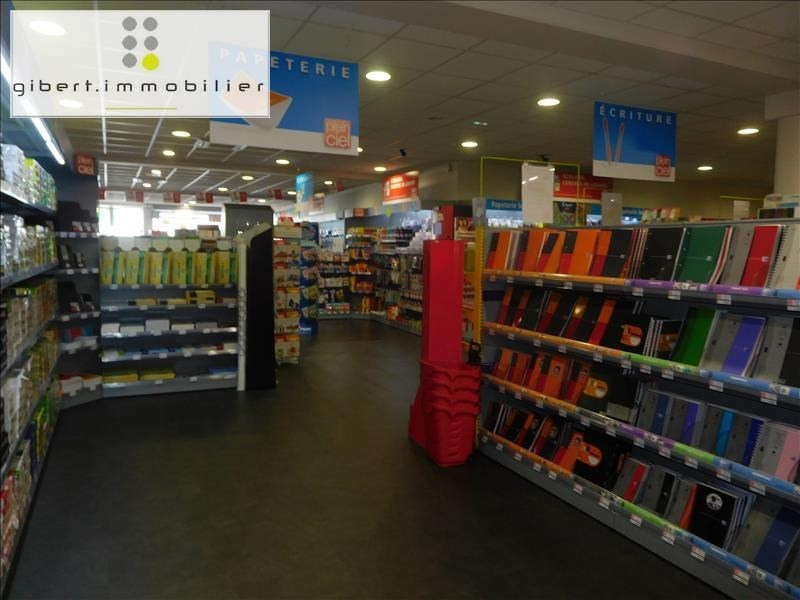 Location local commercial Brives charensac 3160€ HT/HC - Photo 9