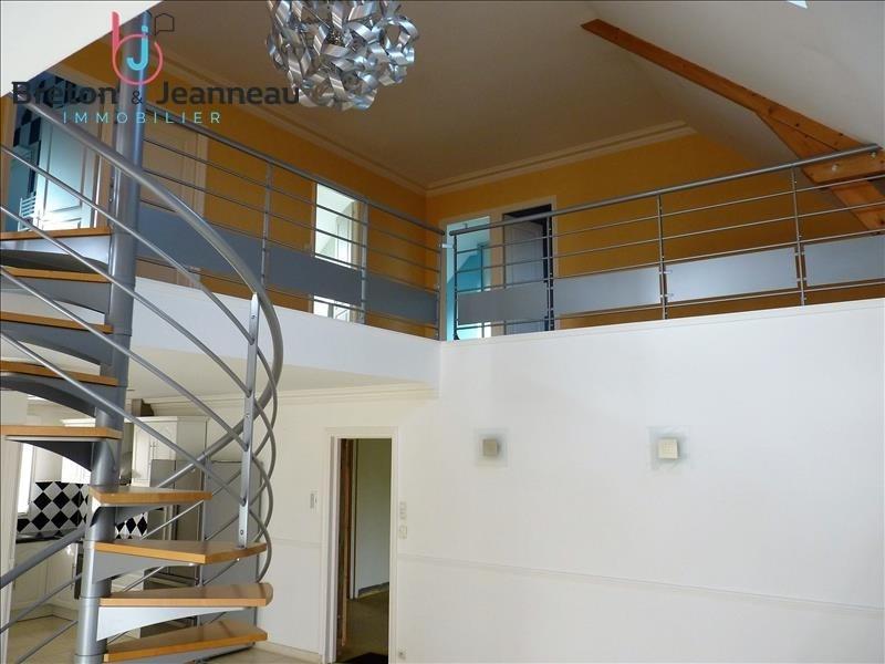 Vente maison / villa Chateau gontier 296400€ - Photo 5