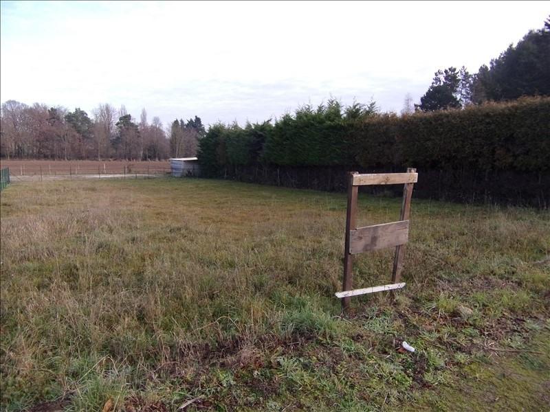 Vente terrain Rambouillet 125000€ - Photo 1