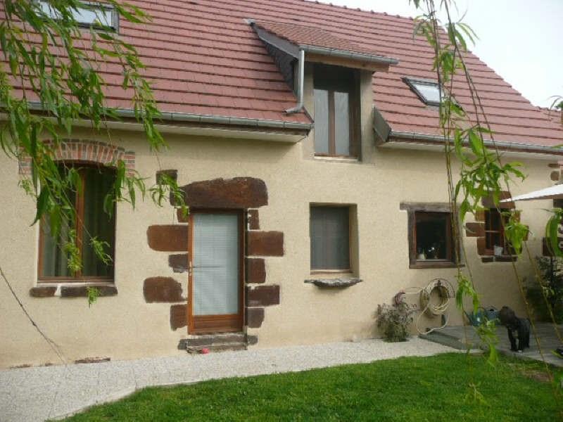 Vente maison / villa Subligny 195000€ - Photo 1