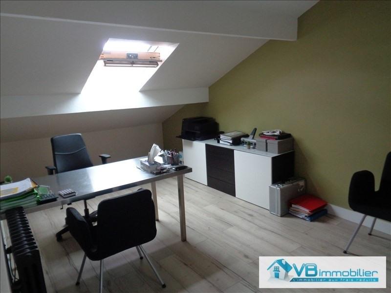 Vente appartement Savigny sur orge 158500€ - Photo 3