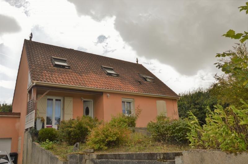 Sale house / villa Aixe sur vienne 190000€ - Picture 1
