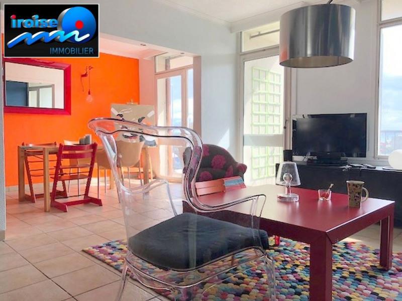 Vente appartement Brest 143900€ - Photo 1