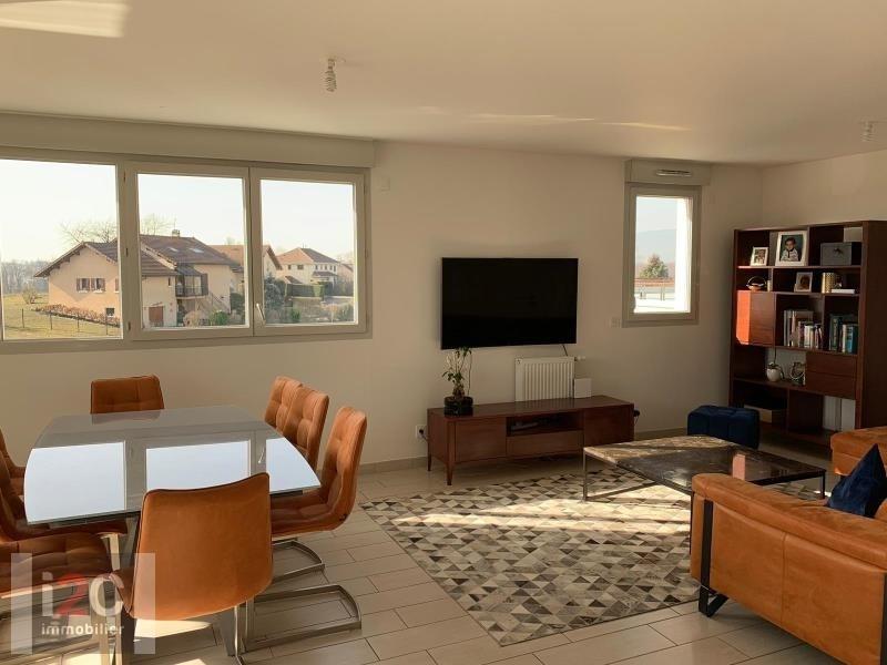 Alquiler  apartamento Ferney voltaire 1850€ CC - Fotografía 3