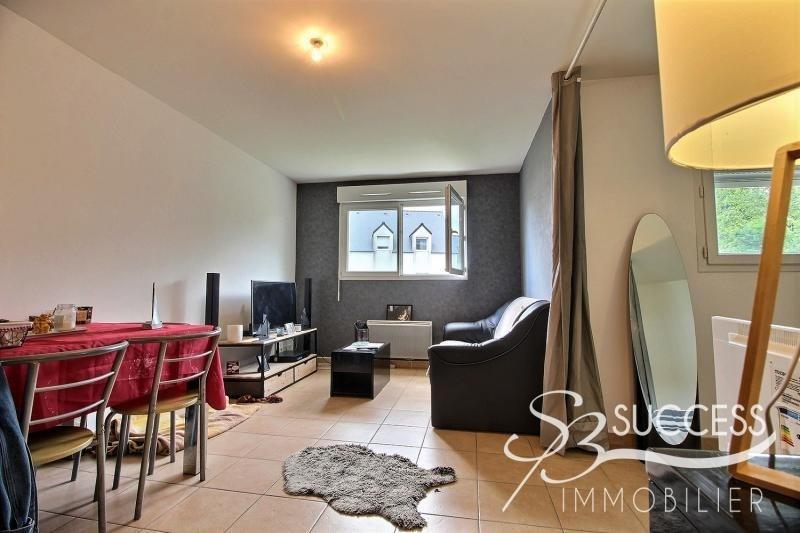 Revenda apartamento Hennebont 73000€ - Fotografia 1