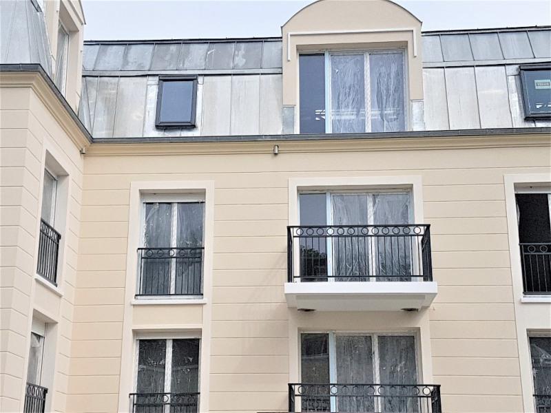 Produit d'investissement appartement La garenne colombes 385000€ - Photo 5