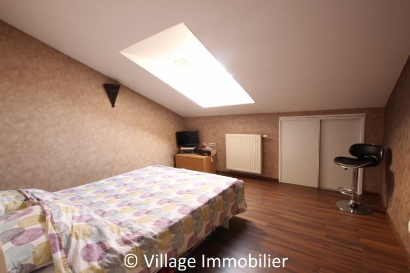 Vente appartement St priest 300000€ - Photo 6