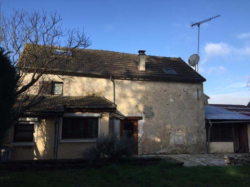 Vente maison / villa La ferte sous jouarre 161000€ - Photo 10