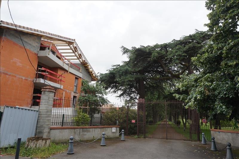 Vente appartement Toulouse 269000€ - Photo 5