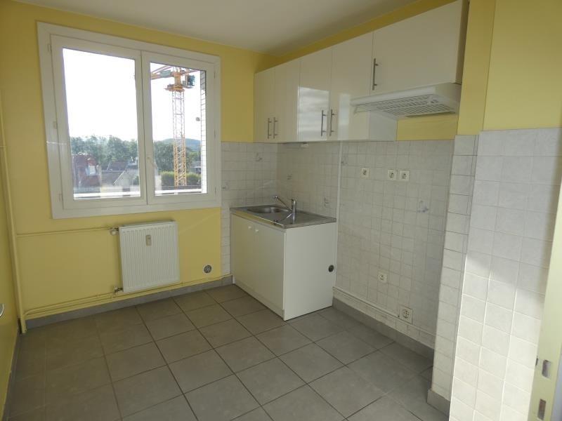 Location appartement Montelimar 640€ CC - Photo 1