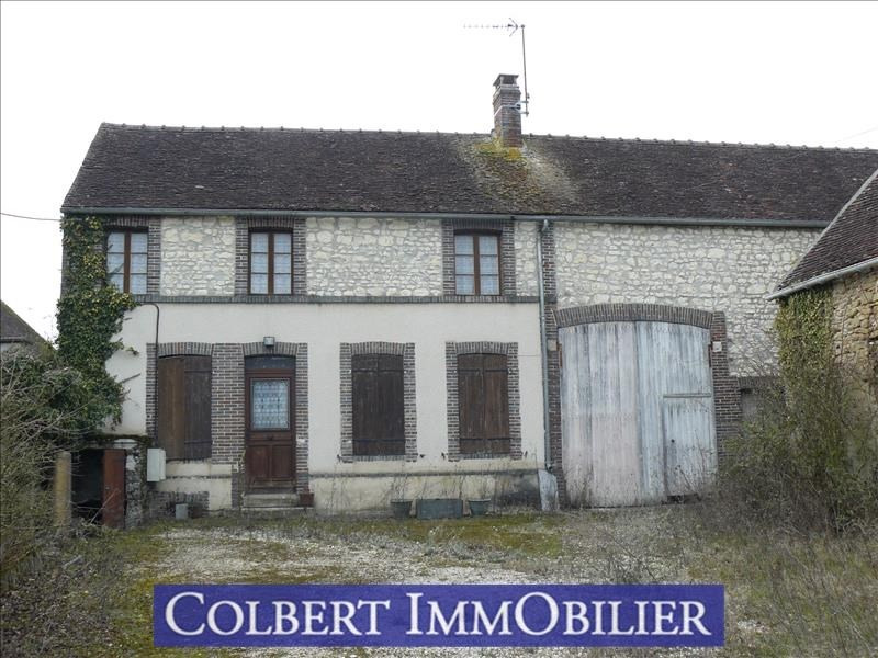 Vente maison / villa Bouilly 83 500€ - Photo 1