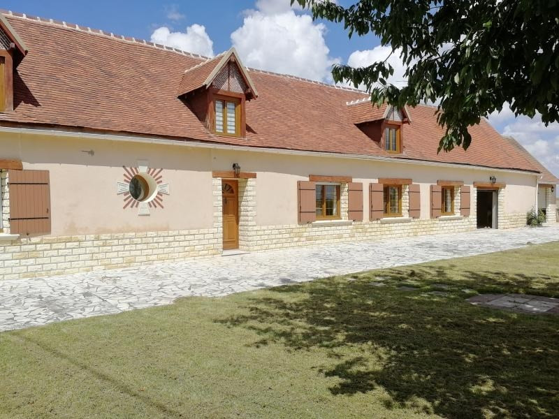 Vente maison / villa Les hayes 206 850€ - Photo 1