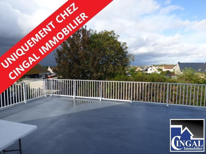 Vente maison / villa Caen 279900€ - Photo 1