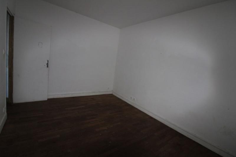 Vente appartement Limoges 47900€ - Photo 7