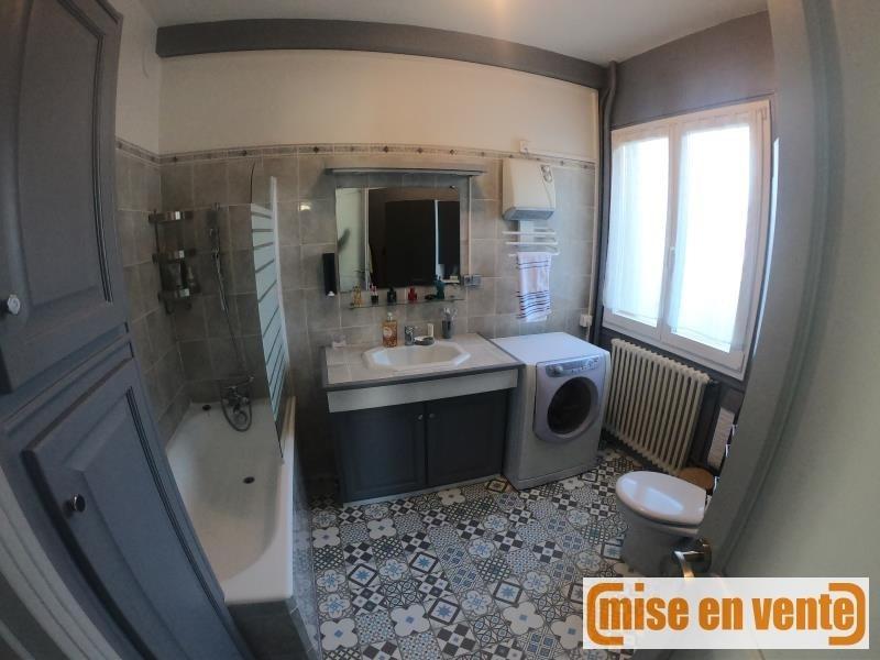 Продажa квартирa Champigny sur marne 205000€ - Фото 5