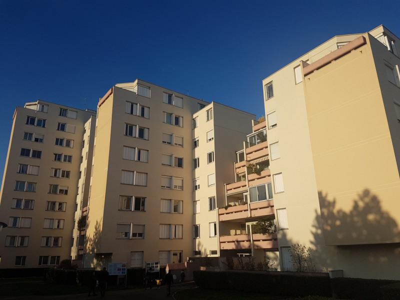Продажa квартирa Vaulx-en-velin 210000€ - Фото 5