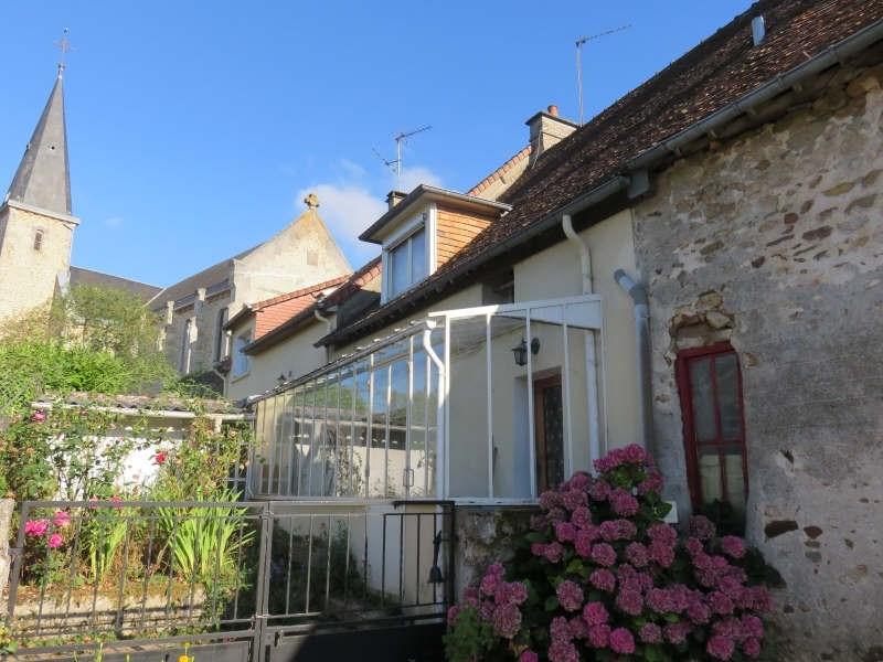 Vente maison / villa Alencon 59500€ - Photo 2