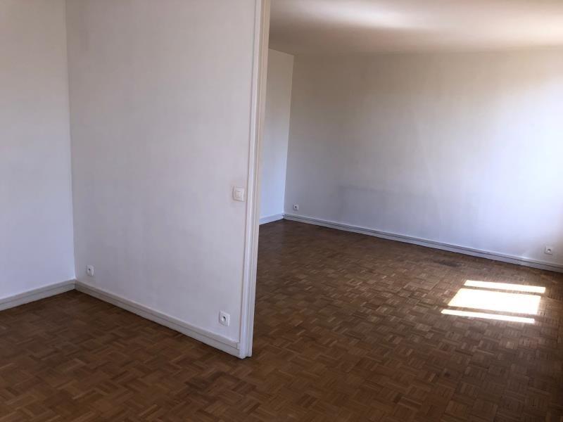 Location appartement Creteil 1200€ CC - Photo 4