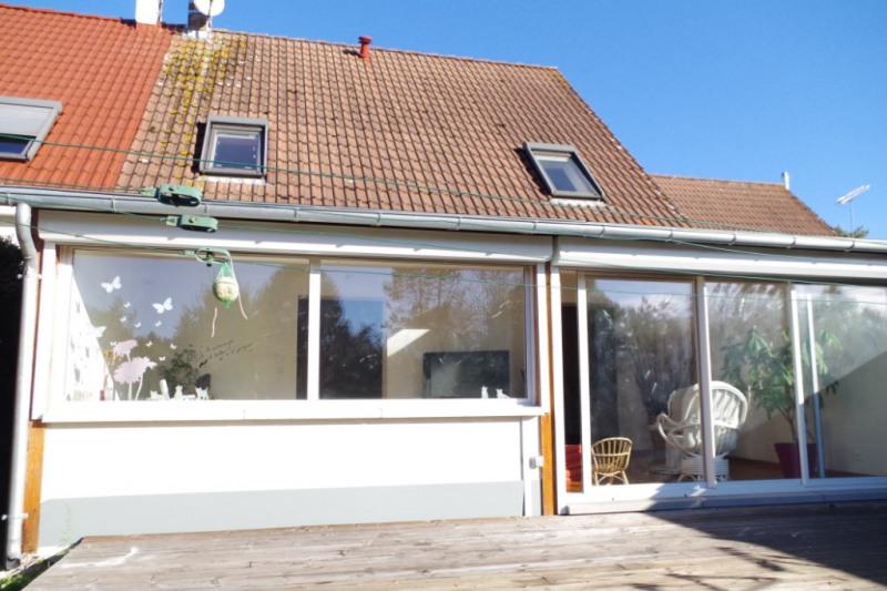 Vente maison / villa Amilly 152000€ - Photo 1