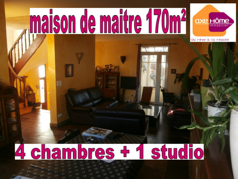 Vente maison / villa Nantes 480 000€ - Photo 1