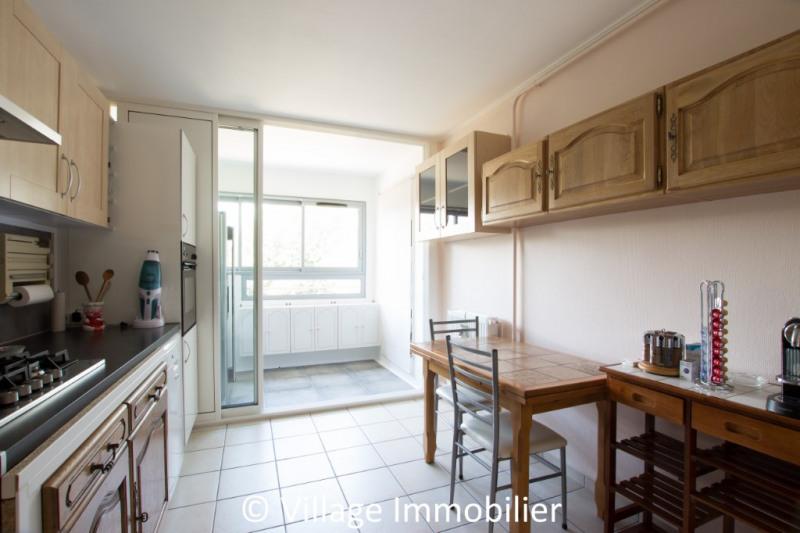 Vente appartement St priest 129000€ - Photo 2