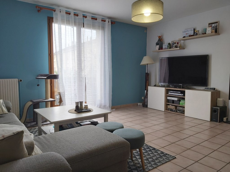 Vente appartement Bretigny sur orge 189700€ - Photo 2