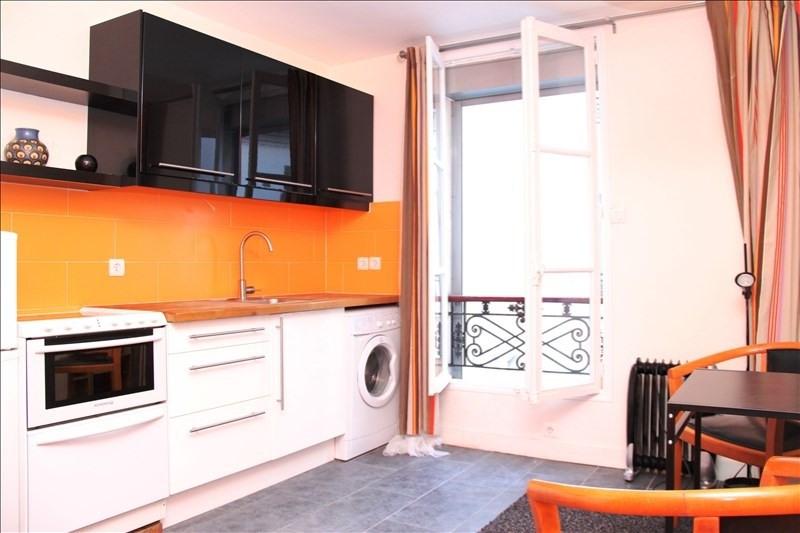 Sale apartment Paris 7ème 336000€ - Picture 1