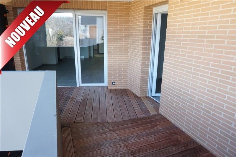 Vente appartement Toulouse 187900€ - Photo 1