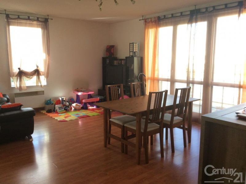 Vente appartement Colomiers 184000€ - Photo 1