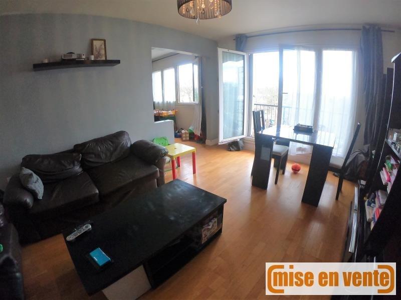 Продажa квартирa Champigny sur marne 169000€ - Фото 8
