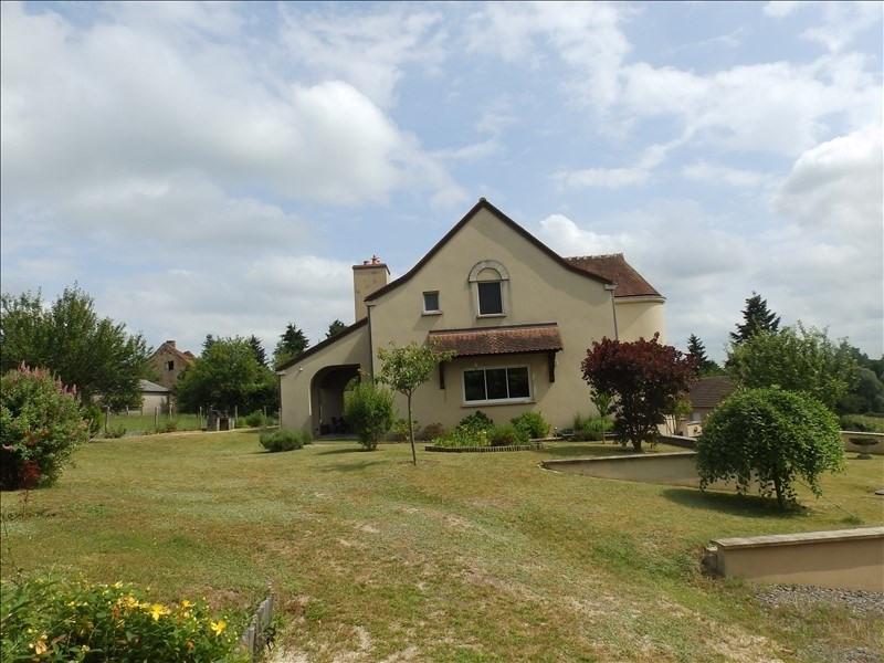Venta  casa St pourcain s/besbre 295000€ - Fotografía 1